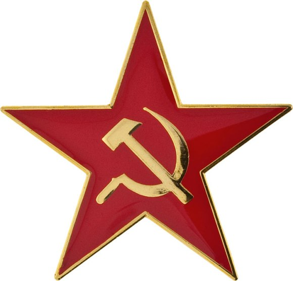 Hammer/Sickle/Star